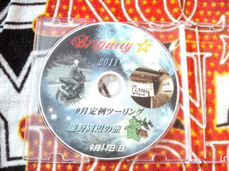 CADOHZL5_convert_20110927071959.jpg