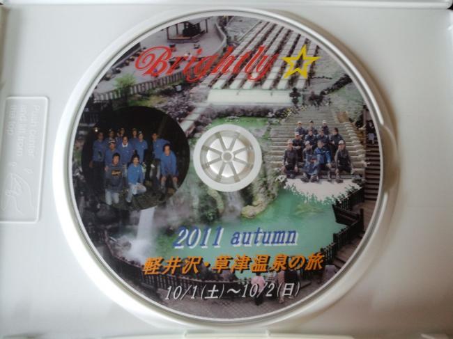 CAEN0N1P_convert_20111023091009.jpg