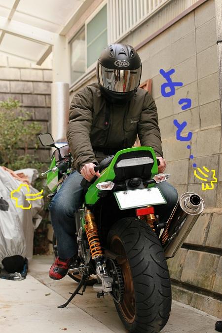 (2)_20130127223531.jpg