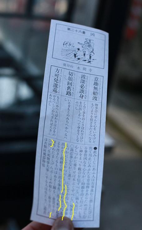 10_20130131192531.jpg