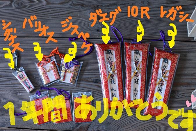 7_20130131192532.jpg