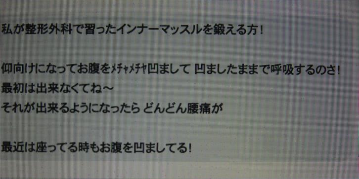 IMG_2649 copy copy
