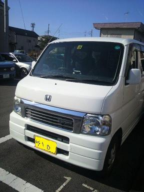 2011112610230000.jpg