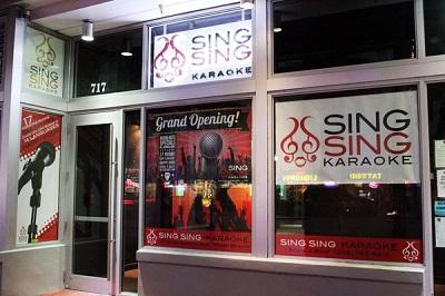 Sing_Sing_Karaoke_01