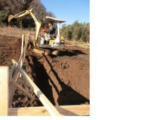 建てや掘る