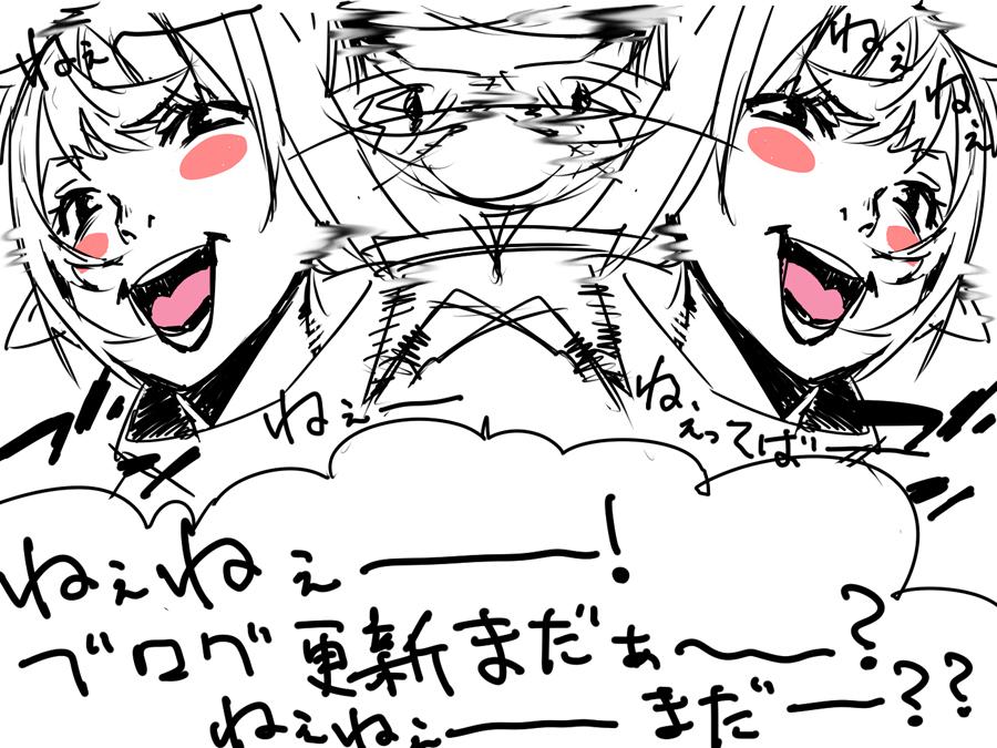 mochikoshi.jpg