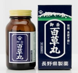 s_hyakusougan1.jpg