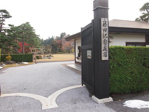 藤田記念庭園2013-2