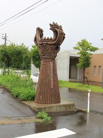 馬高縄文館-1