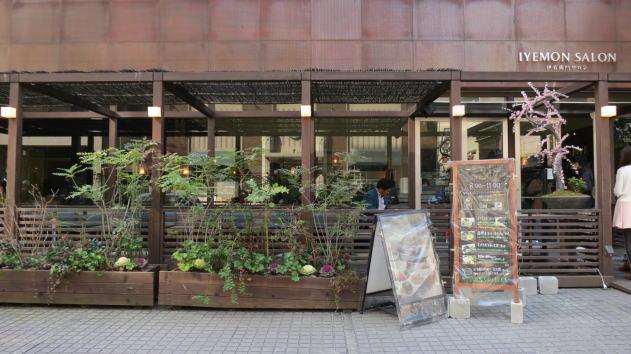 伊右衛門カフェ