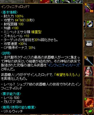 500 2