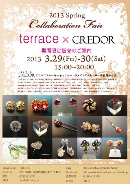 terrace_CREDOR.jpg