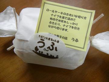 20110802_10.jpg