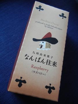 20110803_02.jpg
