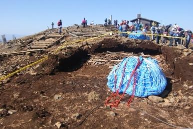 解体が終わった山頂