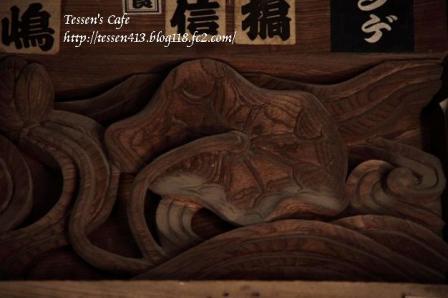 CA5GZYNP_convert_20110928231342.jpg