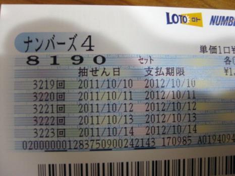 img_9400 (2)