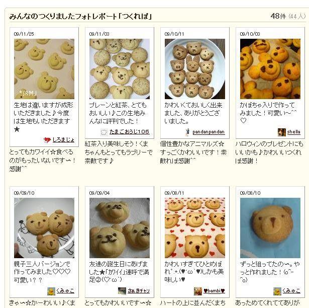 blog_import_4e42428c6ec2c.jpg