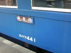 小樽市総合博物館3102