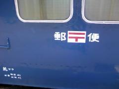 小樽市総合博物館3123