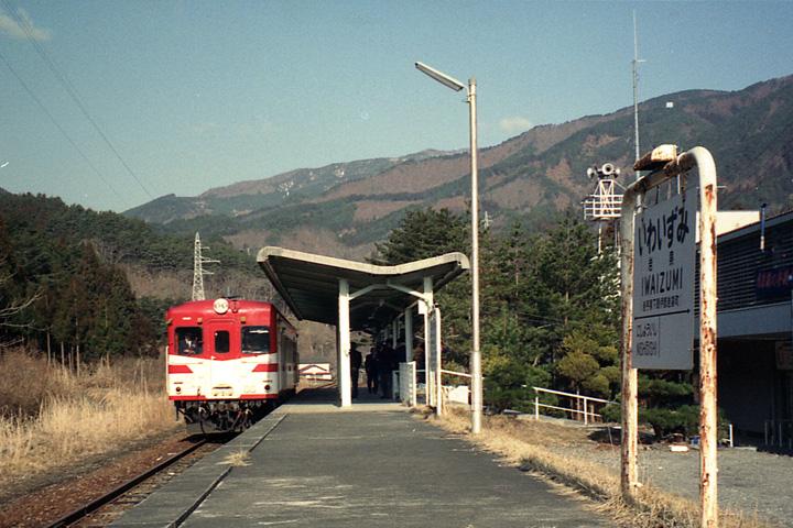 iwaizumi96-06.jpg