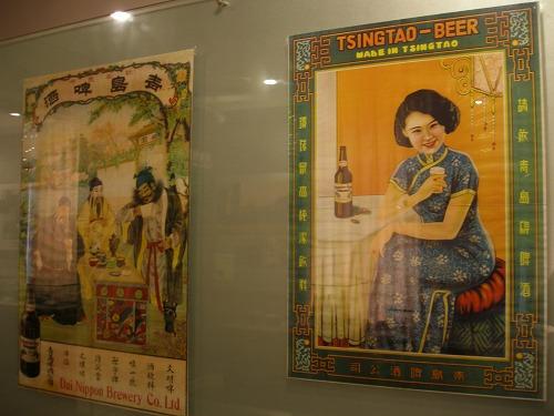 07091605日本人経営時代の広告