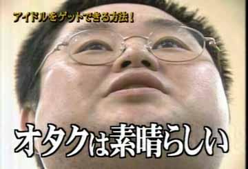 chanko04.jpg