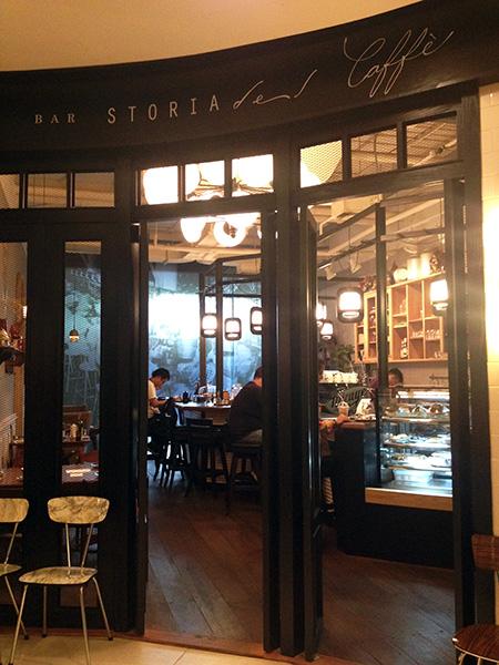 Bar Storia05