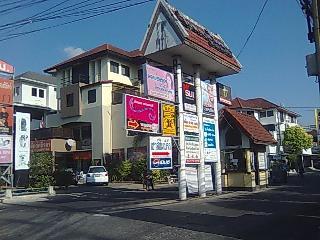 バンコク、タウンインタウンのマッサージ、キューティスパ