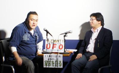 ウエノソノ&モリワキの『やってMINT!』 10月-1