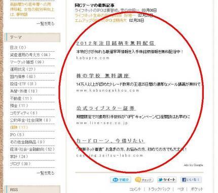 blog_import_4f6f431b49358_convert_20120331223956.jpg
