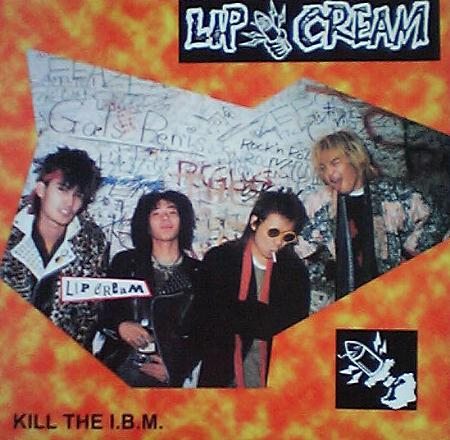 LIP KILL LP