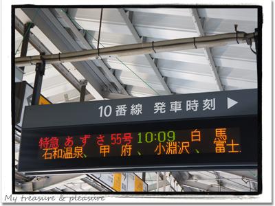 20110813_1.jpg
