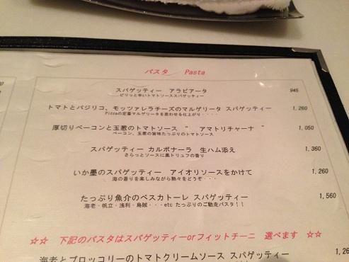 Hiiro011.jpg