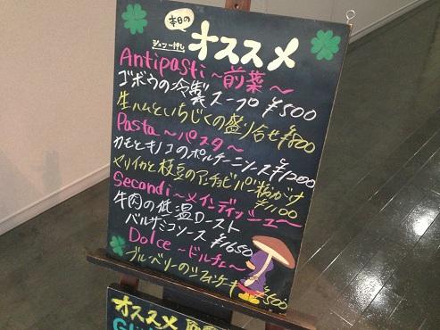 akacafe007.jpg