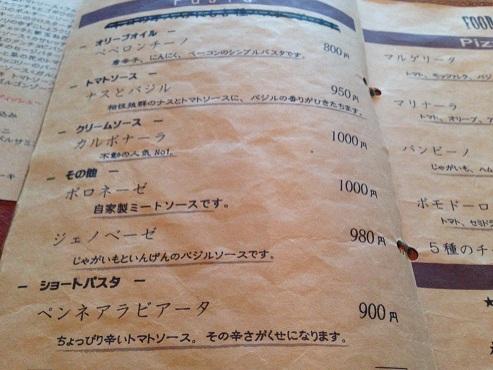 akacafe012.jpg