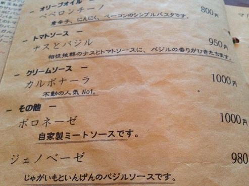 akacafe013.jpg