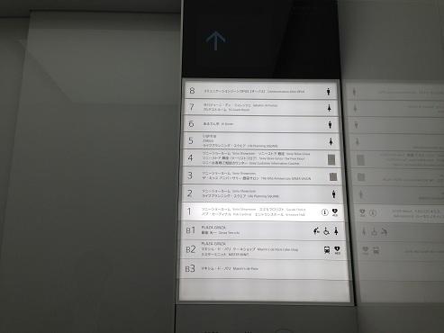aru003.jpg