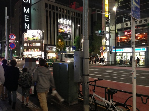 itariya001.jpg