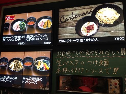 itatsuke007.jpg