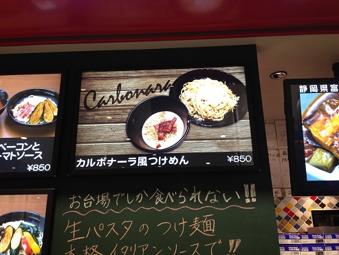 itatsuke008.jpg