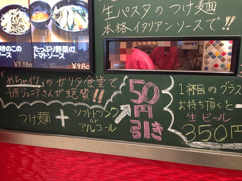 itatsuke009.jpg