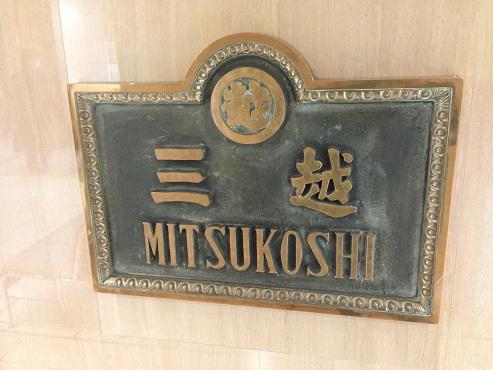 mitsu003.jpg