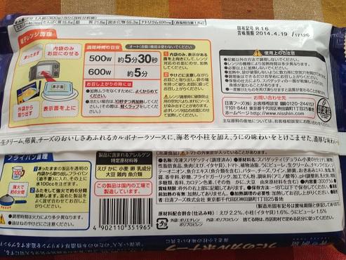unica005.jpg