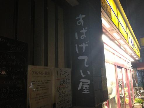 wafu001.jpg