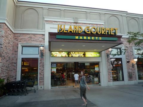 Island Gourmet market1
