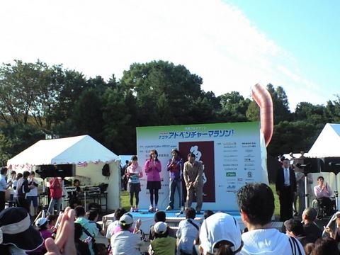2011名古屋アドベンチャーマラソン1
