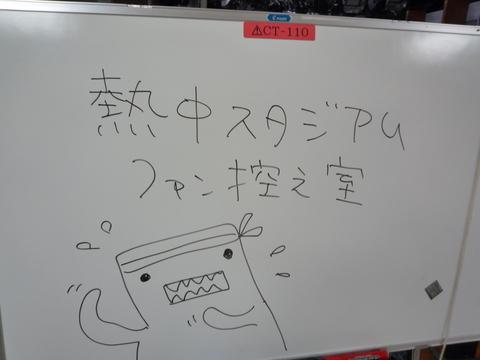 20111117 (1)