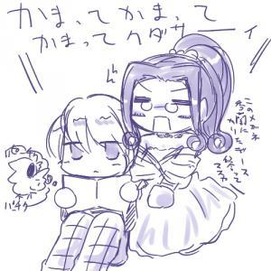 hoshiraku.jpg
