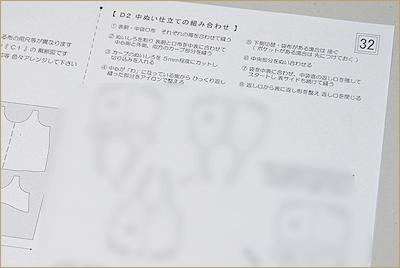 2013-1129-02.jpg
